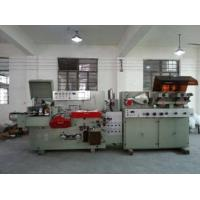 Wholesale Precise Durable Cigarette Filter Machine Intermediate Speed ZL23 With Fibre 250m/min from china suppliers