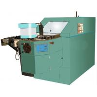Wholesale 22KW Aluminum Iron Zinc Impact Extrusion Machine For Collapsible Tube And Can Producing from china suppliers
