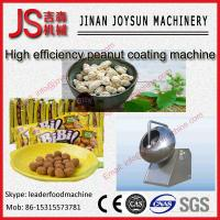 Wholesale Spiced Almond Automatic Peanut Coating Machine Easy To Maintain from china suppliers