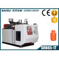 Wholesale Automatic Extrusion Blow Molding Machine , 5L Plastic Container Making Machine from china suppliers