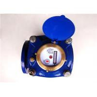 Buy cheap Dry-dial Industrial Water Meters Magnetic Woltmann DN50 Class B from wholesalers