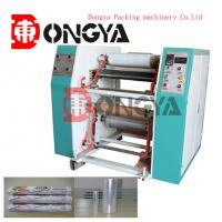 Wholesale DYRW Series Slitting Rewinding Machine , Slitter And Rewinder Machine  from china suppliers