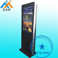 Wholesale Ultrathin 43Inch Touch Kiosk Outdoor Digital Signage Capacitive Touch Screen Waterproof from china suppliers