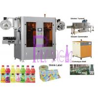 Wholesale 400BPM Stainless Steel Double Head Label Machine For Bottles 0.4-0.7mpa from china suppliers