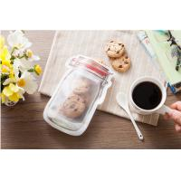 Buy cheap Frosted Customer Jar Design Stand Up Ziplock Bags Food Kraft Zipper Pouch Bags from wholesalers