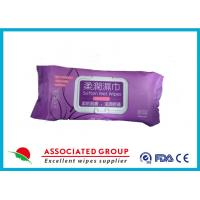 Wholesale Extra Large Packaging Adult Wet Wipes For Elder Folks In Nursing Care from china suppliers