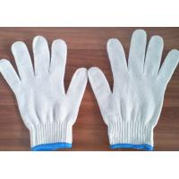 Wholesale 7 gauge 10 gauge safety industrial natural white cotton gloves work gloves cheap cotton gloves from china suppliers