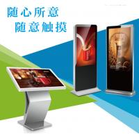 Wholesale Adverstising Displays Kiosk Industrial All - In - One PC For Subway Station from china suppliers