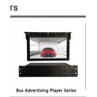 55 Indoor Digital Signage LCD Stand Alone Advertising,Elevator Advertisement Display(VP550HD)