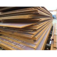 Wholesale ASTM A36 Hot Rolled Carbon Steel Plate High Strength For Shipping Building from china suppliers