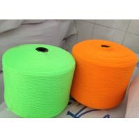 Wholesale 100% Polyester High Bulky Yarn 28NM /2 Similar With HB Acrylic Yarn For Weaving from china suppliers