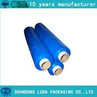 Wholesale China Factory Plastic Packaging LLDPE colored shrink wrap Price from china suppliers