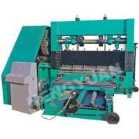 Buy cheap High Speed Expanded metal machine from wholesalers