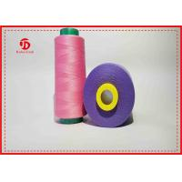 Quality Closed Virgin Spun Polyester Sewing Thread , Colorful Polyester Staple Fiber Yarn for sale