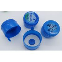 Wholesale Non Spill 5 Gallon Water Bottle Caps Label and gasket 55mm SGS / FDA from china suppliers