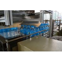 Wholesale Custimized Automated Packaging Machines for Glass Bottle / PET Bottle 16KW 220V/380V from china suppliers
