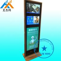 Wholesale 55 Inch Touch Screen Kiosk , Free Standing Digital Signage Lcd Display For Subway from china suppliers