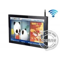 Wholesale Internet Update Network Digital Signage with DMB Software from china suppliers