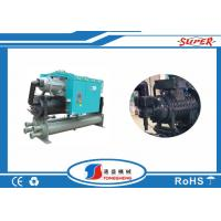 Wholesale 60Hp R407C Water Cooled Industrial Chiller , Water Cooled Water Chiller from china suppliers