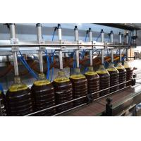 Buy cheap oil bottle filling machine from wholesalers
