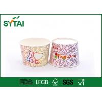 Wholesale 20 OZ Creative Design Colorful Paper Ice Cream Cups / Yogurt Cups from china suppliers