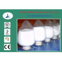 Buy cheap 99%min Lidocaine Manufacturer CAS 137-58-6 For Local Anesthesia from wholesalers