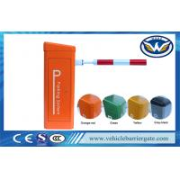 Buy cheap Solar Powered Servo Motor Traffic Barrier Gate With 2 Year Warranty from wholesalers
