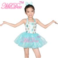 Wholesale Floral Kids Dance Clothes Halter Neck Sequin Dress Tulle Tutu Skirt Attached from china suppliers