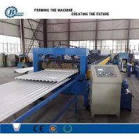 Wholesale 7.5kW Automatic Roller Shutter Door Machine , Rolling Shutter Making Machine from china suppliers