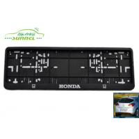 Wholesale Durable Black flexible Euro License Plate Holder for car bumper 52*12.5cm from china suppliers