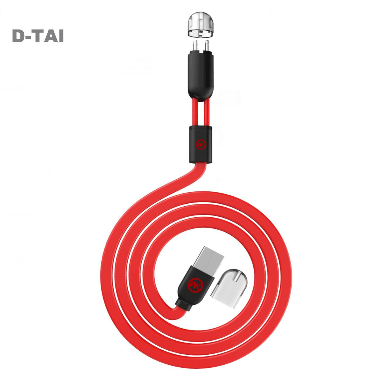 Wholesale Flat 2 in 1 USB Data Charger Cable for smartphone from china suppliers