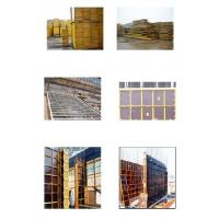 Wholesale Galvanized steel concrete formwork from china suppliers