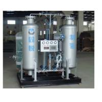 Wholesale PSA High Purity Nitrogen Generator , Carbon Steel N2 Generation Plant from china suppliers