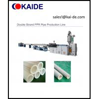 China Double Strand PPR Pipe Production Line on sale