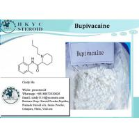 Wholesale 99% Purity Local Anesthetics Bupivacaine Marcaine CAS 2180-92-9 For Pain Killer from china suppliers