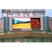 Wholesale High Brightness Outdoor Building 6mm LED Video Wall With Waterproof IP65 from china suppliers