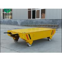 Buy cheap 5 t Manual rail transfer cart with hand braking for industrial handling from wholesalers