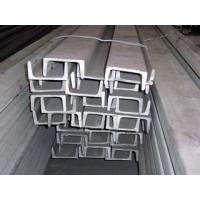Wholesale Prime Quality 304 316 Stainless Steel U Channel Bar 50*37*4.5 - 400*104*14.5 from china suppliers