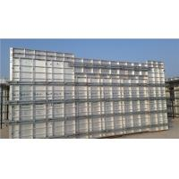 Wholesale Concrete Wall Formwork / Building Aluminium Formwork System for Condominium from china suppliers
