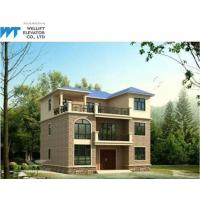 Wholesale 320 / 400Kg Home Passenger Lifts , Energy Saving Elevators For Villas Speed 0.4 M/s from china suppliers