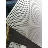 Wholesale 1 mm Thick architectural Perforated Metal Mesh , Wire Mesh Sheets flooring from china suppliers
