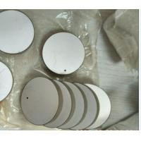 Wholesale Round Shape Piezo Ceramics Size Customized , piezoelectric element from china suppliers