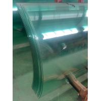 Wholesale 8mm / 10mm / 12mm Bent Tempered Safety Glass, wind Resistant Curved Tempered Glass, from china suppliers