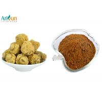 China Natural Maca Extract Powder Regulate Endocrine System And Balances Hormones on sale