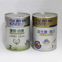 Wholesale Food Grade Airproof Paper Composite Cans for Milk Powder / Nutrition Powder Packaging SGS-FDA Certificate from china suppliers