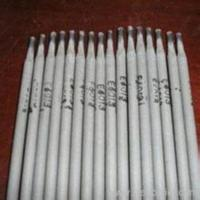 Quality GL Approvied 7018 Stick Electrodes AWS E7018 0.3% Zirconiated Tungsten electrode for sale