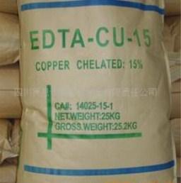Wholesale Blue Powder Insoluble EDTA-CU-15, Copper Disodium EDTA of CAS No.14025-15-1 EDTA Chelator from china suppliers