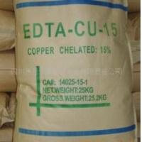 Wholesale Blue Powder Insoluble EDTA-CU-15, Copper Disodium EDTA of CAS No.14025-15-1 EDTA Chelator from china suppliers