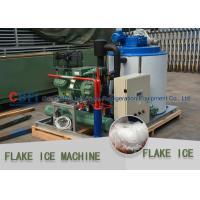 Wholesale One Year Warranty Flake Ice Making Machine With Bitzer Compressor 220V / 60HZ / 3P from china suppliers