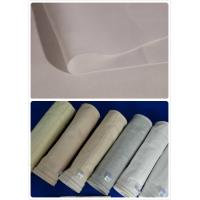 Wholesale Dust Treatment Industrial Filter Cloth / Dust Collector Filter Bag Material from china suppliers